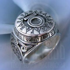 """кольцо """"Чертог Медведя"""" серебрение"""