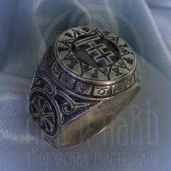 """кольцо """"Чертог Лисы"""" серебрение"""