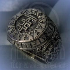 """кольцо """"Чертог Лисы"""" серебро"""