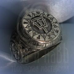 """кольцо """"Чертог Ворона"""" серебро"""