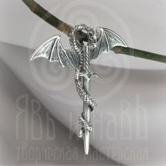 """Подвес """"Дракон - хранитель"""" Арт.5951с серебрение"""