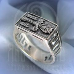 """кольцо """"Анх"""" серебро"""