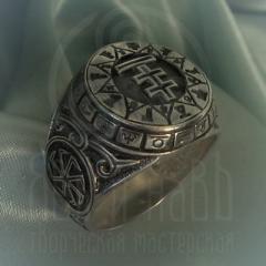"""Кольцо """"Чертог Лисы"""" Арт. 2618с серебрение"""