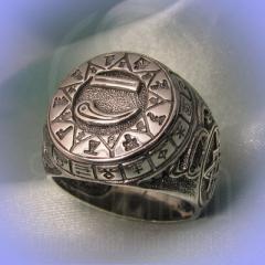 """Кольцо """"Чертог Лебедя"""" Арт. 2631 серебро"""